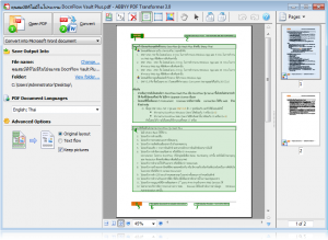 ABBYY PDF Transformer 3.0 User Interface - The Conversion