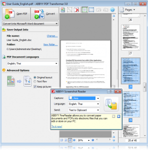 ABBYY PDF Transformer 3.0 User Interface - Screen Reader Feature