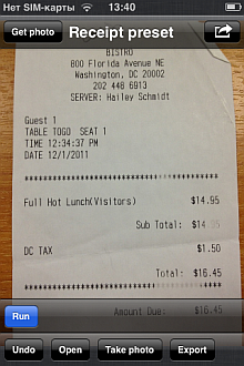 8_ABBYY_Receipt_Before