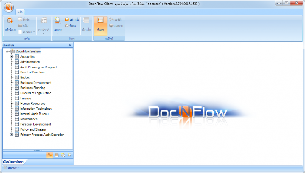 DocnFlow WinClient MainUI Th