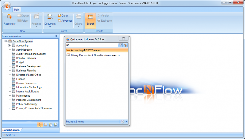 DocnFlow WinClient QuickSearch Drawer and Folder