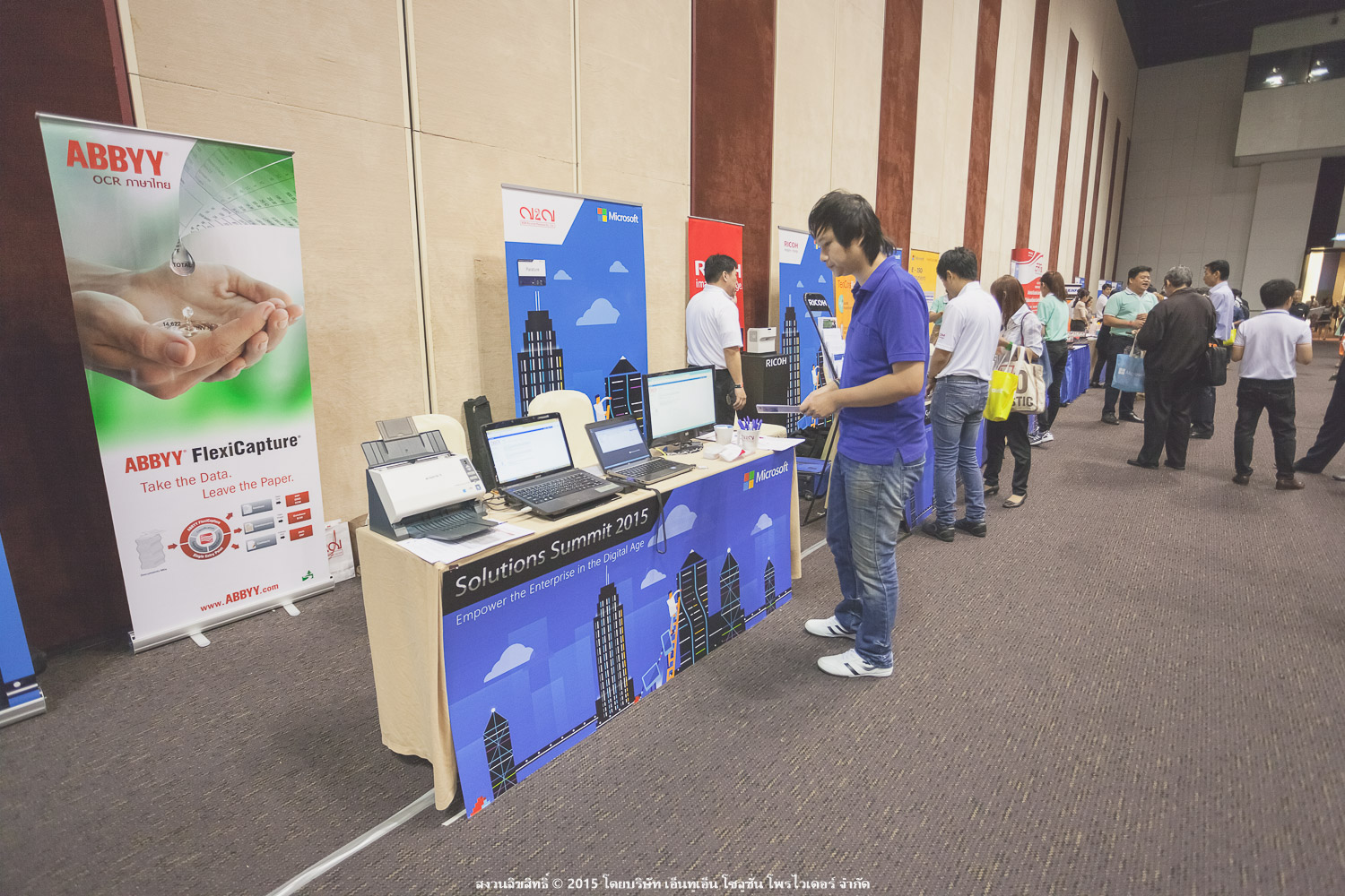 N2N at Microsoft Solution Summit 2015 -01