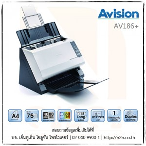 2016_n2n-sp_Scanner_Rental_Avision_AV186Plus