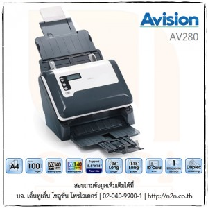2016_n2n-sp_Scanner_Rental_Avision_AV280