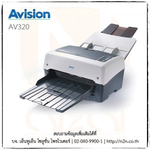 2016_n2n-sp_Scanner_Rental_Avision_AV320