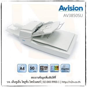 2016_n2n-sp_Scanner_Rental_Avision_AV3850SU