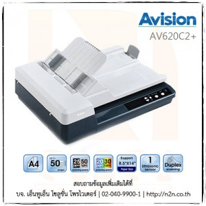 2016_n2n-sp_Scanner_Rental_Avision_AV620C2Plus