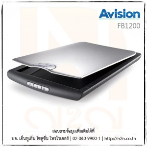 2016_n2n-sp_Scanner_Rental_Avision_FB1200
