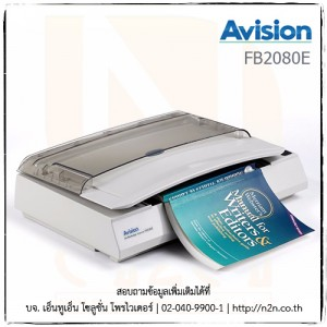 2016_n2n-sp_Scanner_Rental_Avision_FB2080E