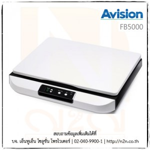 2016_n2n-sp_Scanner_Rental_Avision_FB5000