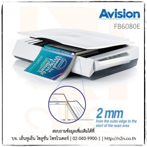 2016_n2n-sp_Scanner_Rental_Avision_FB6080E