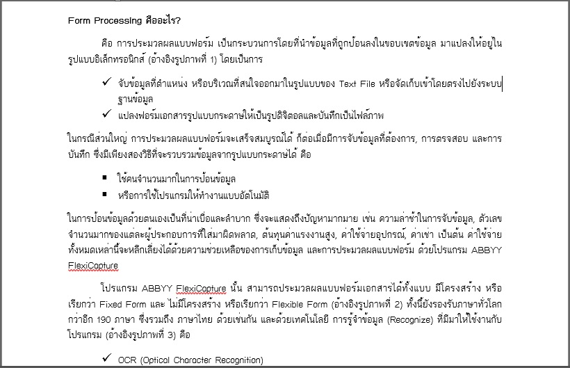 News_ABBYY_THAIFONT_TH_Baijam