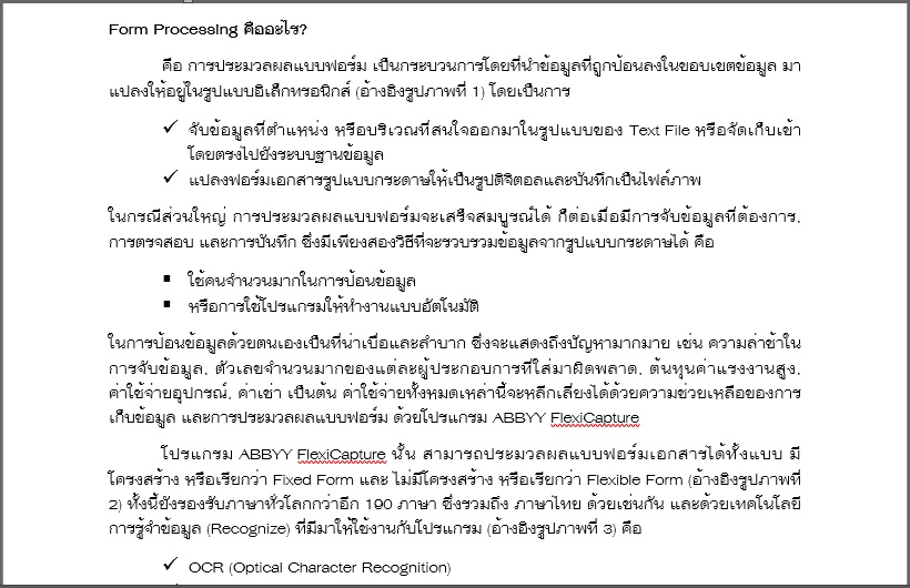 News_ABBYY_THAIFONT_TH_Fahkwang