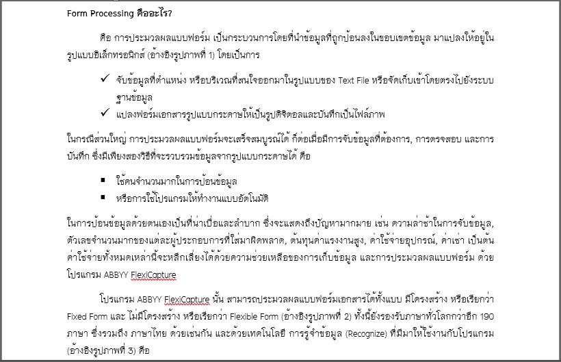 News_ABBYY_THAIFONT_TH_Niramit AS