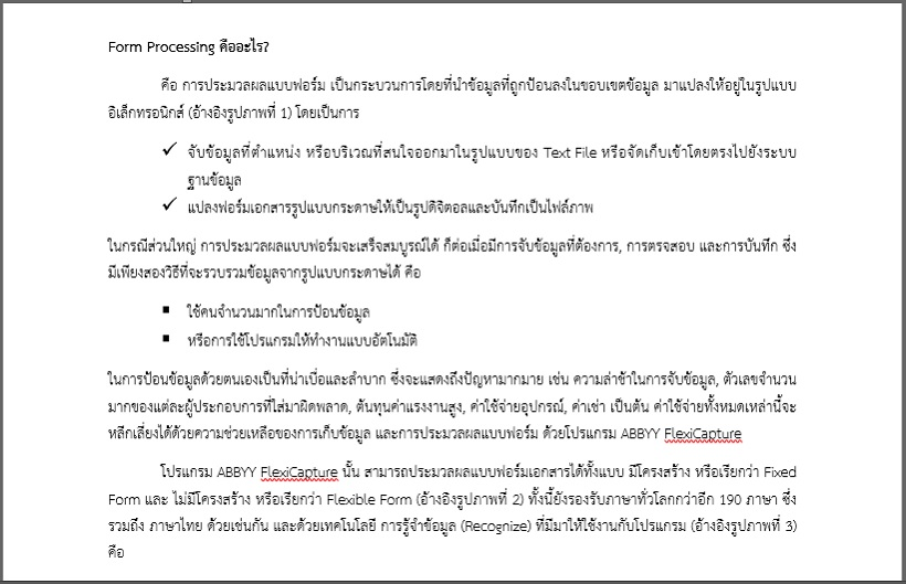 News_ABBYY_THAIFONT_TH_SarabunPSK