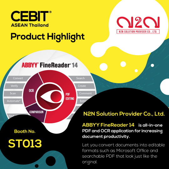 02 CEBIT_product_highlight_ST013_N2NSP