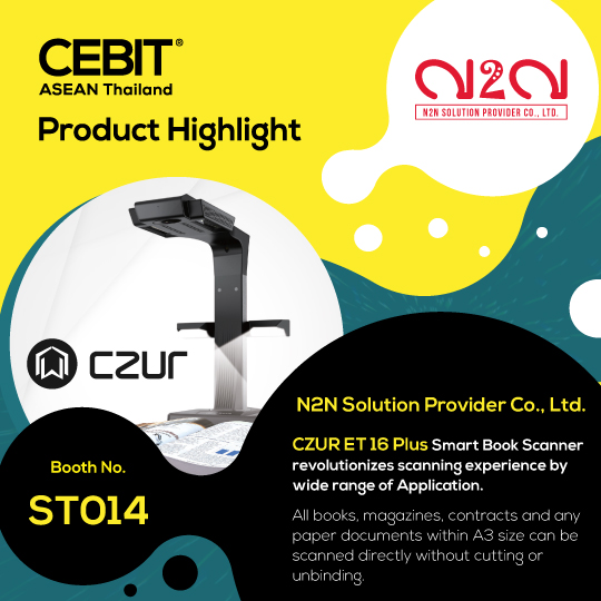 03 CEBIT_product_highlight_ST014_N2NSP