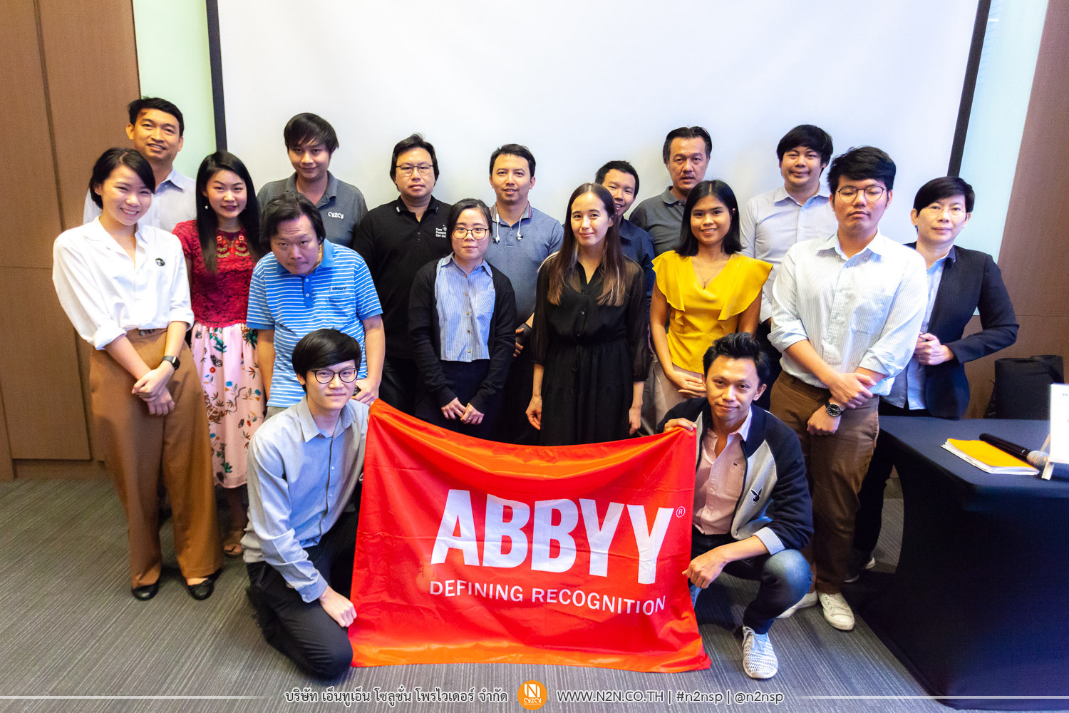 N2NSP_News_ABBYY_FC_Training_20190628_18