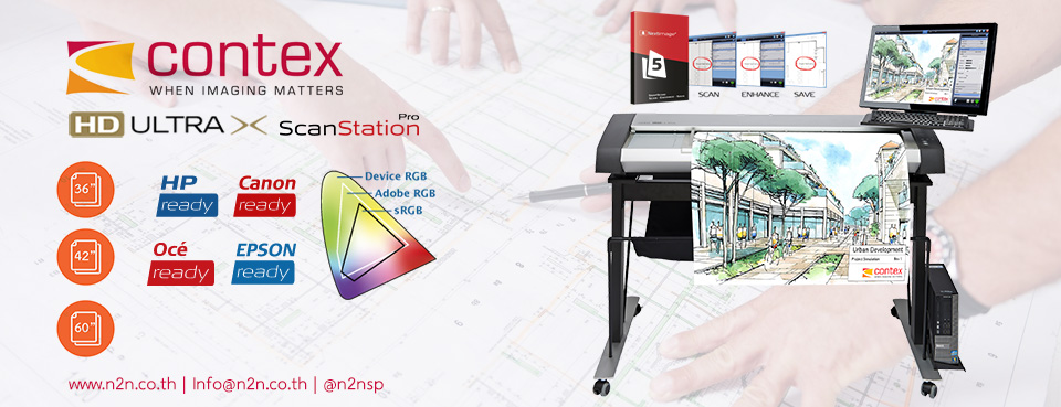 Contex ScanStation Pro: CCD Scanners